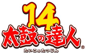 Taiko no Tatsujun 14 Blog_100602_01