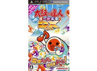 PSP1の収録曲 - 太鼓の達人 譜面とかWiki