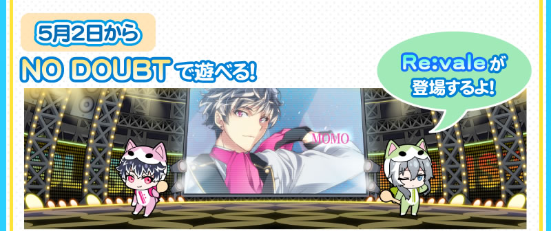 https://taiko.namco-ch.net/taiko/images/idolish7/img_date_03.jpg